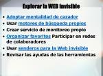 explorar la web invisible