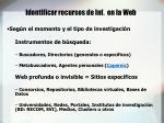identificar recursos de inf en la web