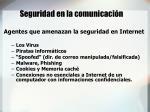 seguridad en la comunicaci n