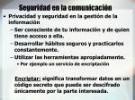 seguridad en la comunicaci n1