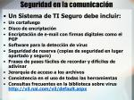 seguridad en la comunicaci n4