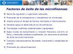 factores de xito de las microfinanzas