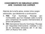 conocimiento de embarque aereo awb charges due carrier