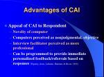 advantages of cai4