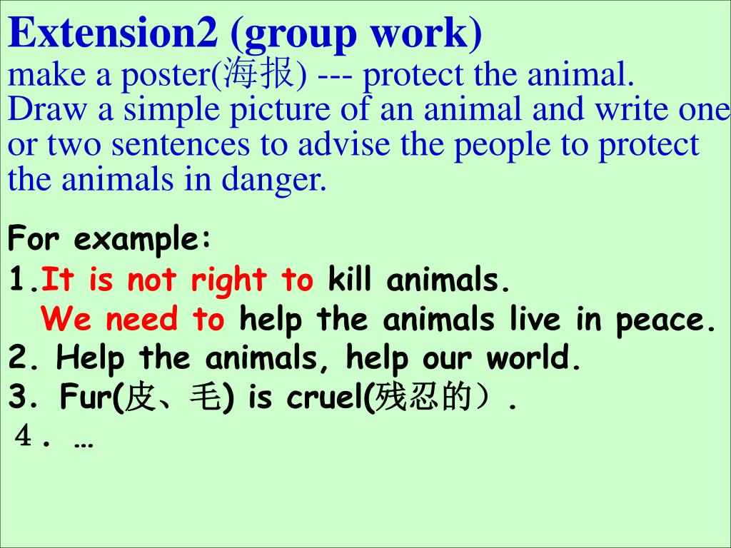 Extension2 (group work)
