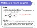 metodo dei minimi quadrati1
