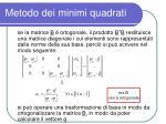 metodo dei minimi quadrati6