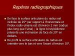 rep res radiographiques