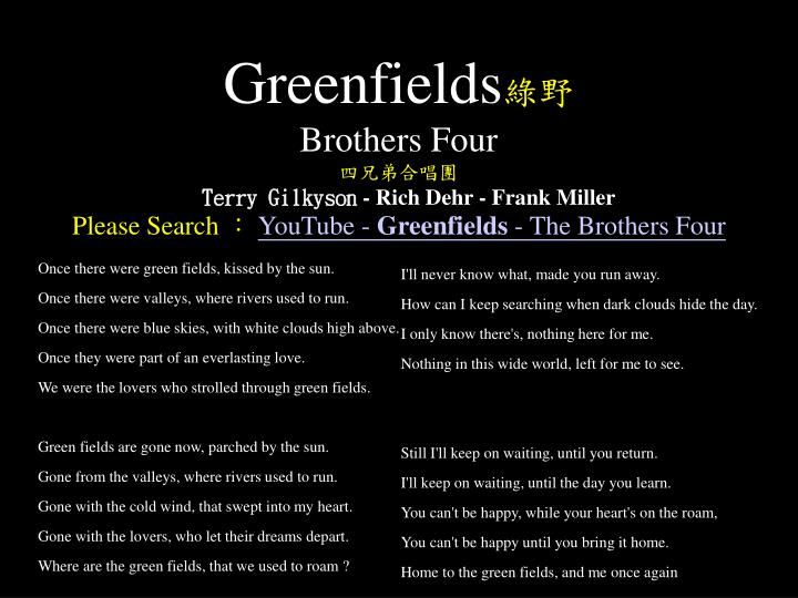 greenfields brothers four terry gilkyson rich dehr frank miller n.