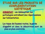 etude sur les produits de complementation dietetique
