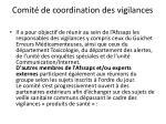 comit de coordination des vigilances