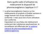 dans quelle cadre d utilisation du m dicament le dispositif de pharmacovigilance s applique t il