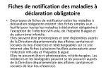 fiches de notification des maladies d claration obligatoire