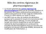 r le des centres r gionaux de pharmacovigilance