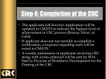 step 4 completion of the crc