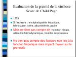 evaluation de la gravit de la cirrhose score de child pugh