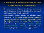 il trattamento di decontaminazione delle reti di distribuzione di acqua sanitaria