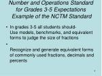 number and operations standard for grades 3 5 expectations example of the nctm standard