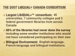 the 2007 libqual canada consortium
