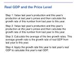 real gdp and the price level6