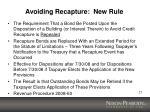 avoiding recapture new rule