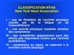 classification nyha new york heart association