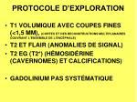 protocole d exploration