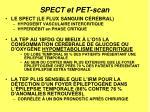 spect et pet scan