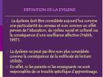 definition de la dyslexie2