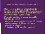 la neuropsychologie cognitive1