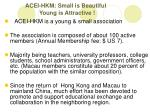 acei hkm small is beautiful young is attractive