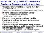 model 5 4 s s inventory simulation customer demands against inventory