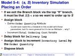 model 5 4 s s inventory simulation placing an order
