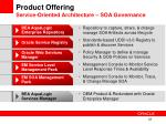 product offering service oriented architecture soa governance
