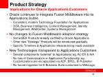product strategy implications for oracle applications customers