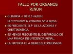 fallo por organos ri on