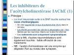les inhibiteurs de l ac tylcholinest rase iache 1