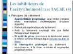 les inhibiteurs de l ac tylcholinest rase iache 4