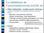 les inhibiteurs de l ac tylcholinest rase iache 6