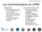 les recommandations du cnrs