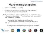 march mission suite3