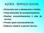 a es servi o social