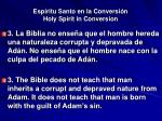 esp ritu santo en la conversi n holy spirit in conversion12