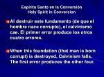 esp ritu santo en la conversi n holy spirit in conversion14