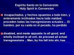 esp ritu santo en la conversi n holy spirit in conversion4