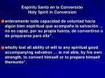 esp ritu santo en la conversi n holy spirit in conversion5