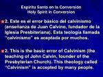 esp ritu santo en la conversi n holy spirit in conversion6