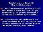 esp ritu santo en la conversi n holy spirit in conversion8