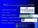 plc post leaving certificate courses fetac