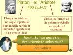 platon et aristote 400 av j c